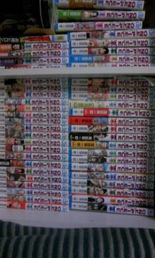 コアラフレンズ つるはら耳鼻科(奈良市) スタッフブログ-100623_151936.JPG