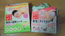 コアラフレンズ つるはら耳鼻科(奈良市) スタッフブログ-201102021253001.jpg