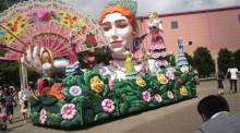コアラフレンズ つるはら耳鼻科(奈良市) スタッフブログ-2011091813050000.jpg