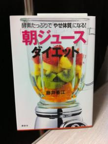 コアラフレンズ つるはら耳鼻科(奈良市) スタッフブログ-IMG_6121.jpg
