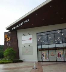 コアラフレンズ つるはら耳鼻科(奈良市) スタッフブログ-DSC_0095.JPG