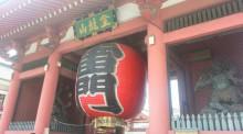 コアラフレンズ つるはら耳鼻科(奈良市) スタッフブログ-1371008176983.jpg