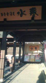コアラフレンズ つるはら耳鼻科(奈良市) スタッフブログ-20101208154115.jpg