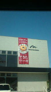 コアラフレンズ つるはら耳鼻科(奈良市) スタッフブログ-20110216135556.jpg