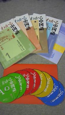 コアラフレンズ つるはら耳鼻科(奈良市) スタッフブログ-110309_212209.jpg