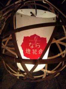 $コアラフレンズ つるはら耳鼻科(奈良市) スタッフブログ-20110806201119.jpg