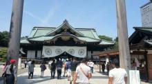 コアラフレンズ つるはら耳鼻科(奈良市) スタッフブログ-1370752824797.jpg