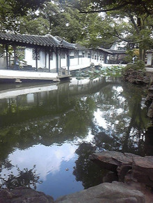 $コアラフレンズ つるはら耳鼻科(奈良市) スタッフブログ-130922_142556.jpg