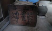 コアラフレンズ つるはら耳鼻科(奈良市) スタッフブログ-131016_0856~010001.jpg